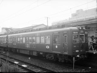 18504a