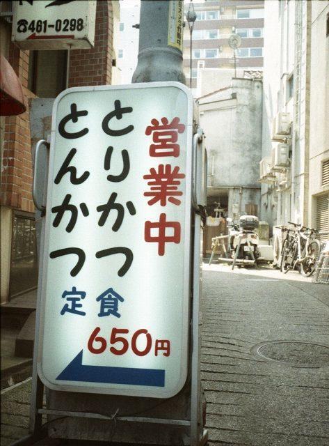 30328_r