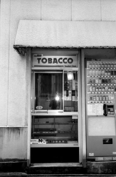 14tobacco